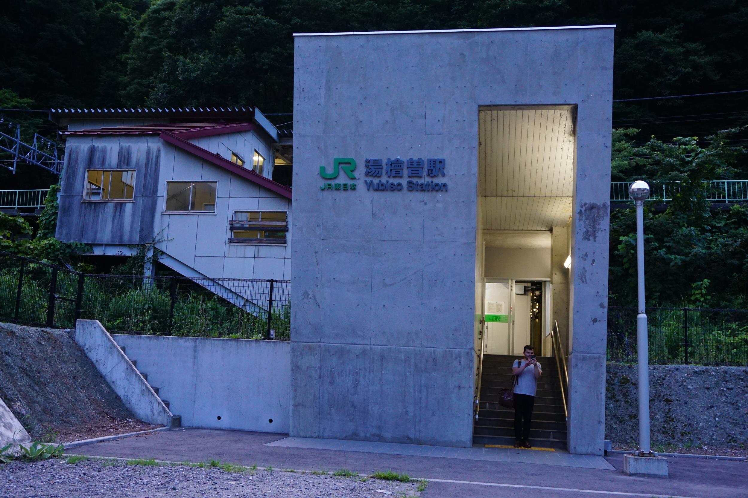 yubiso_station