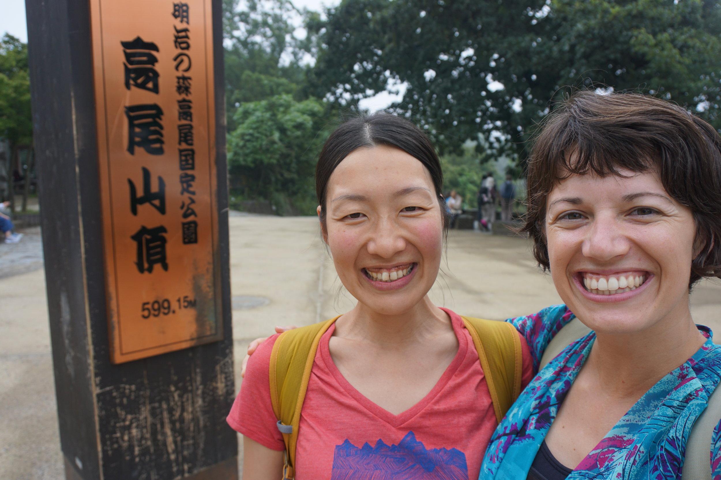 takao_hike_summit_599m