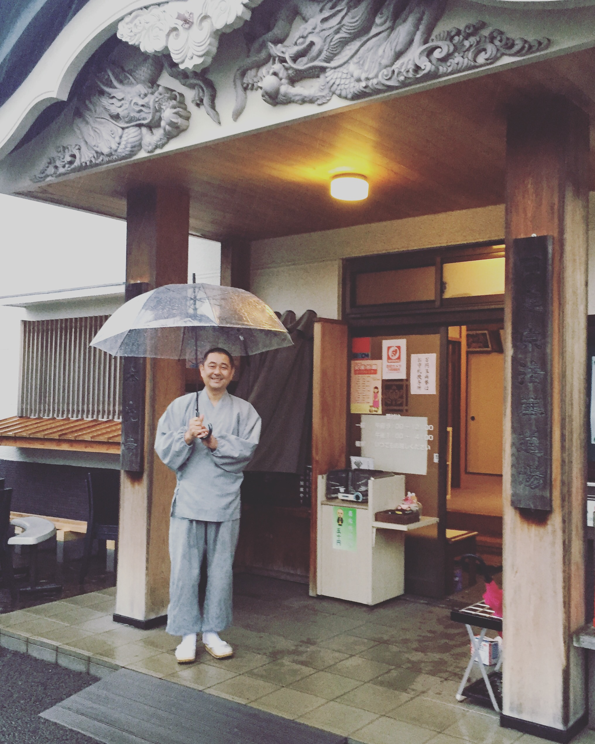 Bidou San in his working uniform. Smiling, even in the rain.