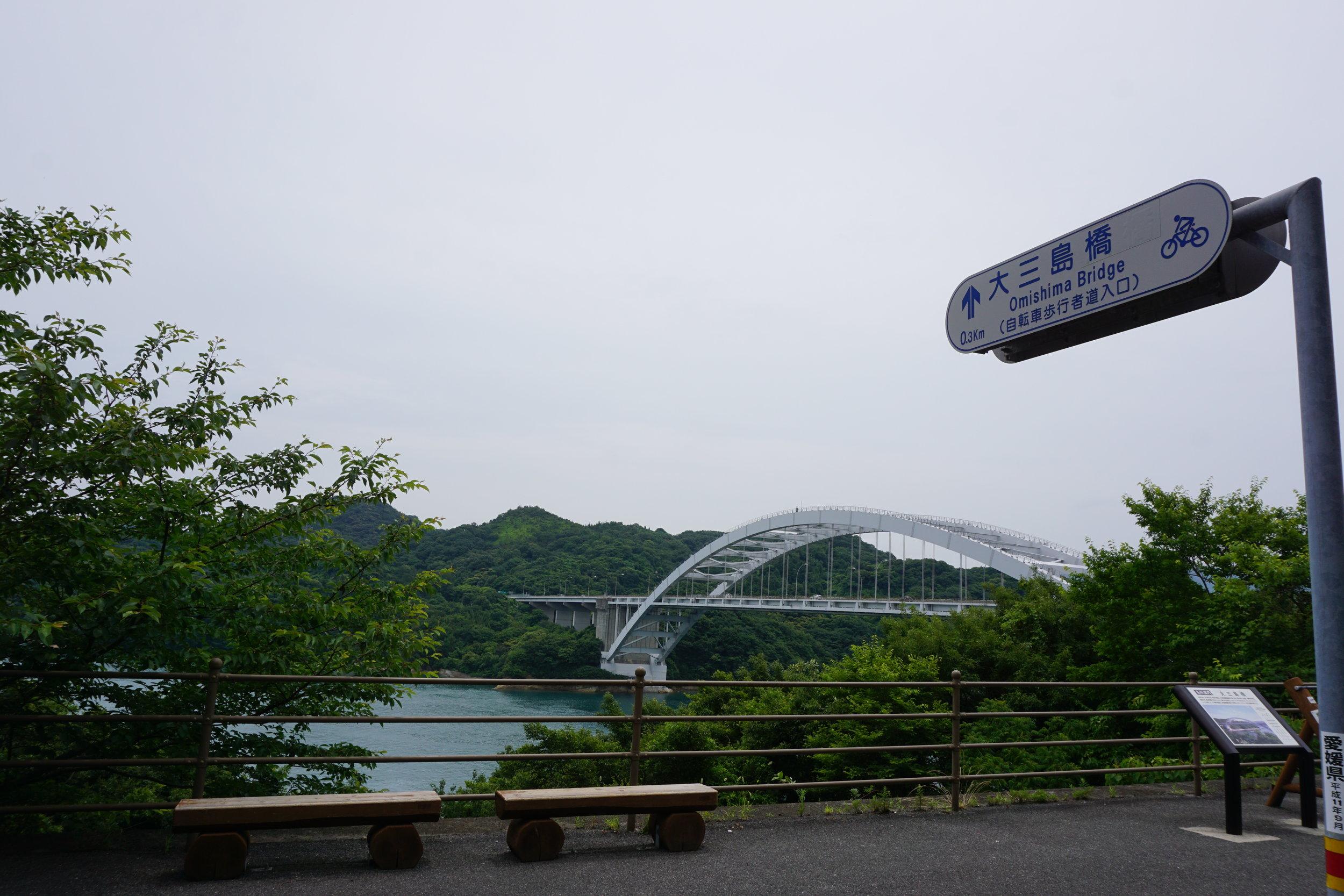 One-Day - 70 KM