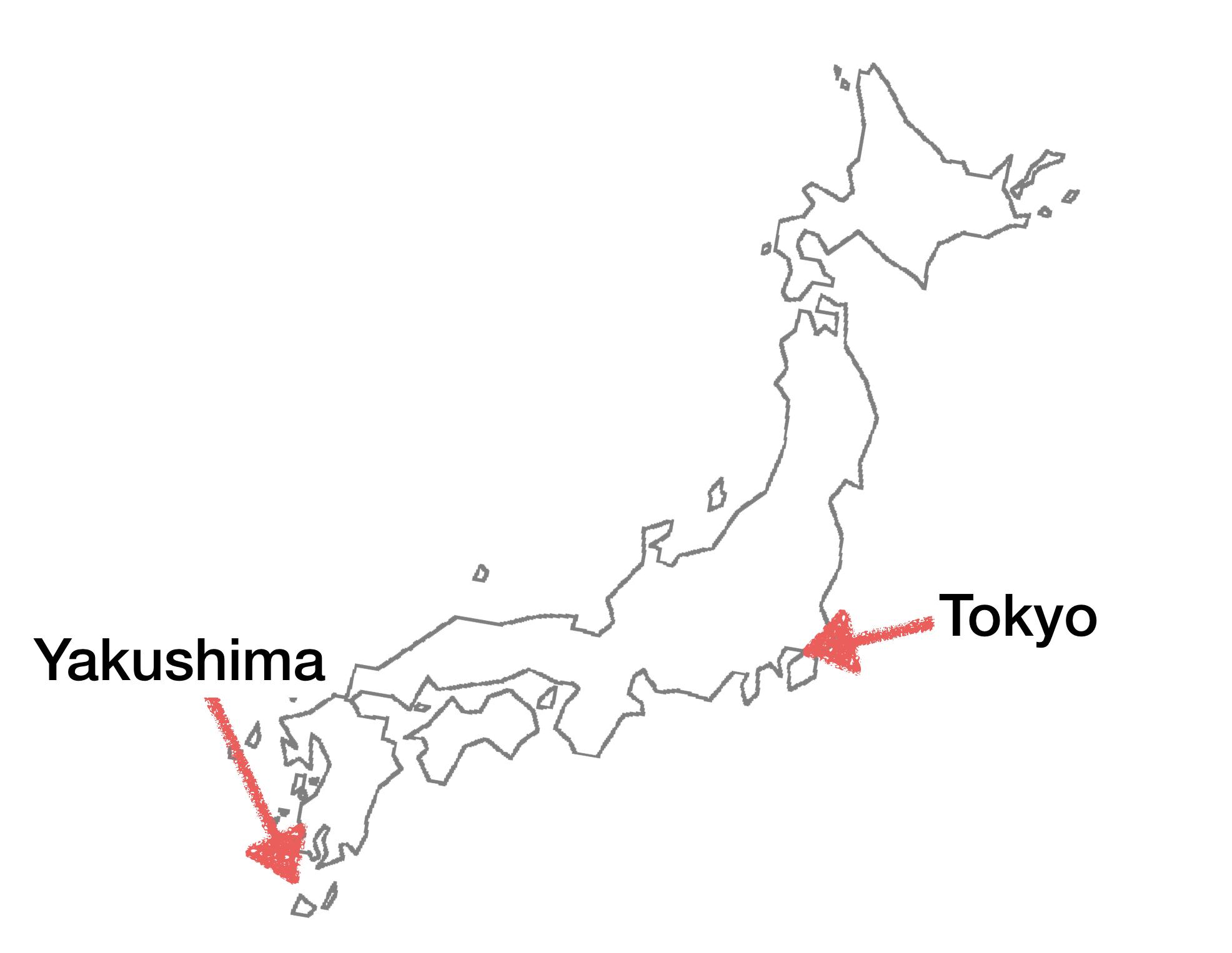 yakushima_location