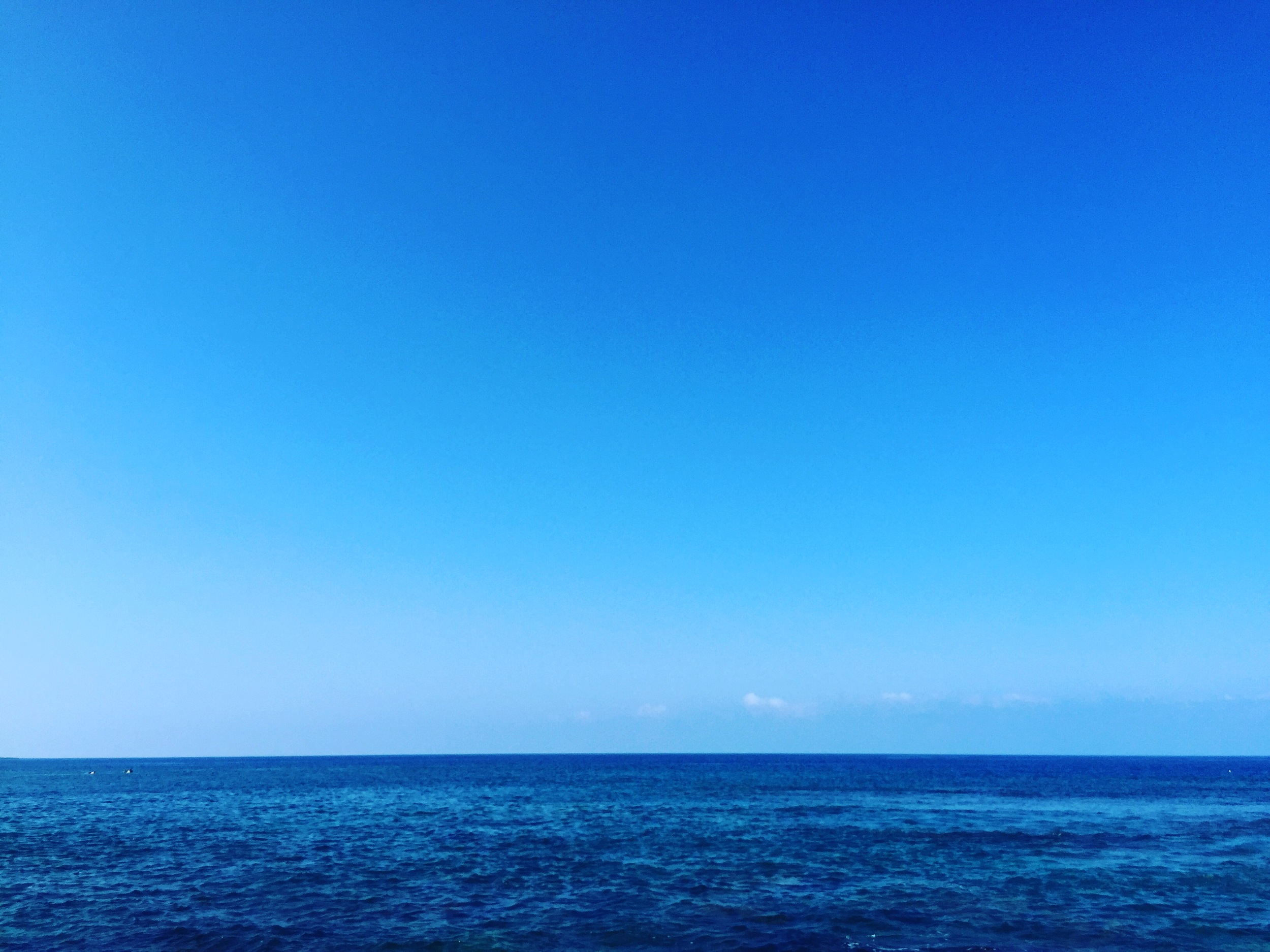 the horizon from the northwest shore of the Big Island of Hawaii