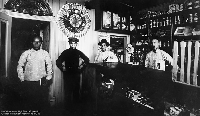 Lem's restaurant High River Alberta, Pre 1911.  Glenbow Museum and Archives