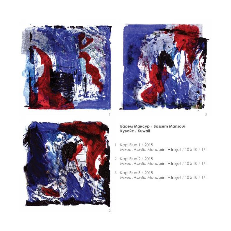 _0026_artists Page 081.jpg.jpg