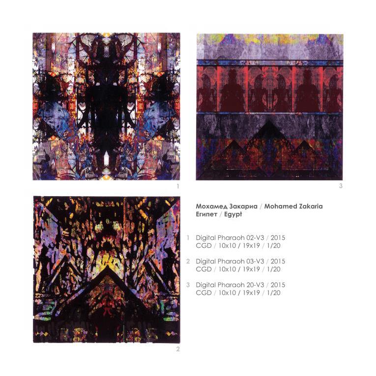 crop_0050_1 Page 114.jpg.jpg