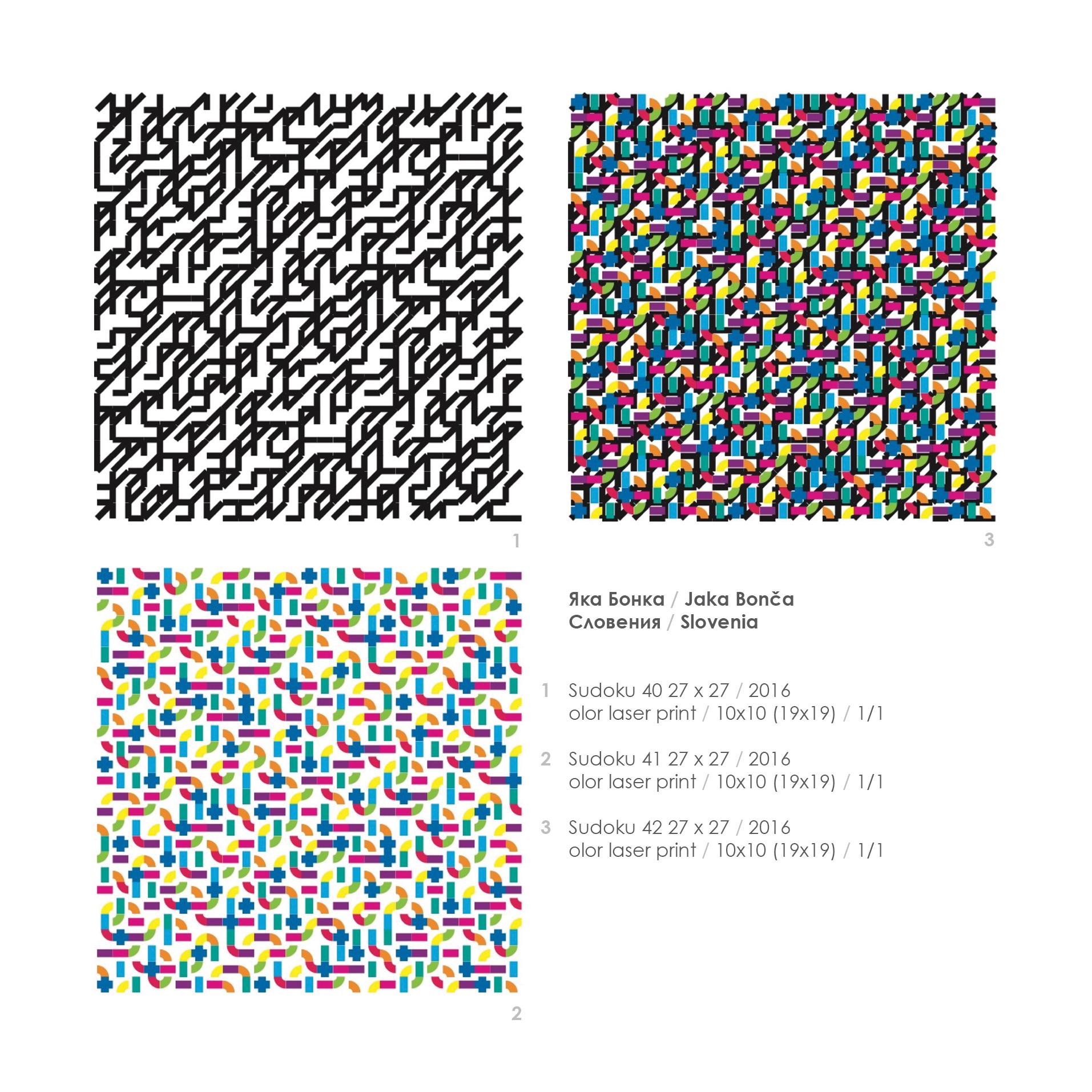 images21.jpg.jpg