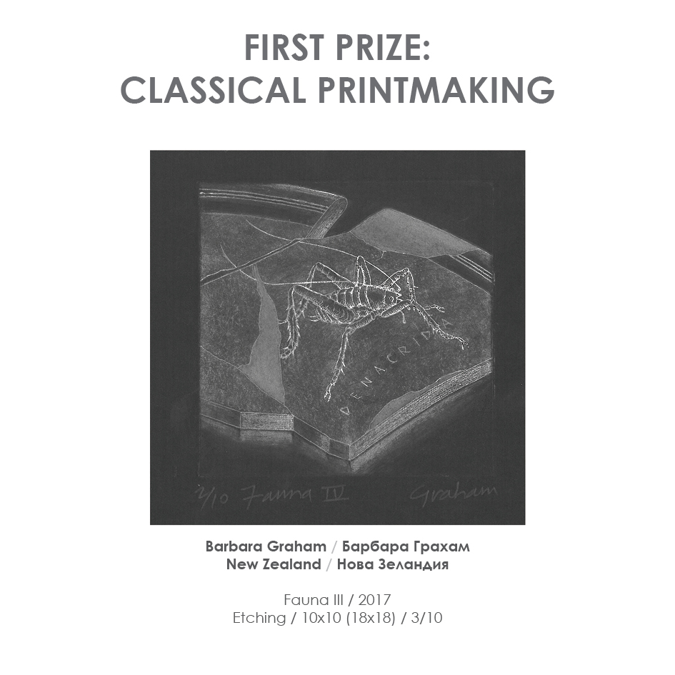 first prize classical 2019 website.jpg