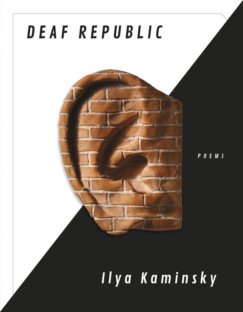 deaf republic.jpg