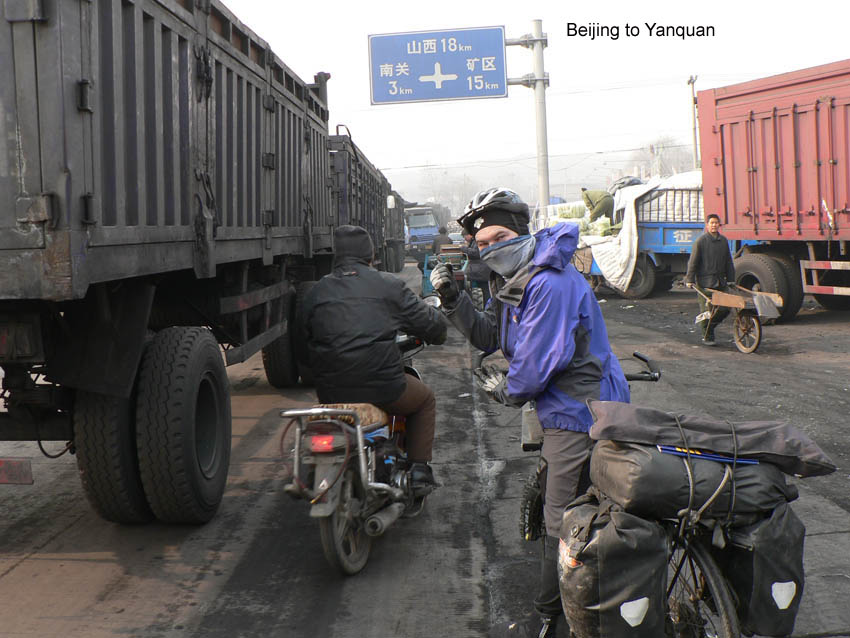 Beijing-to-Yanquan-bike-tour.jpg