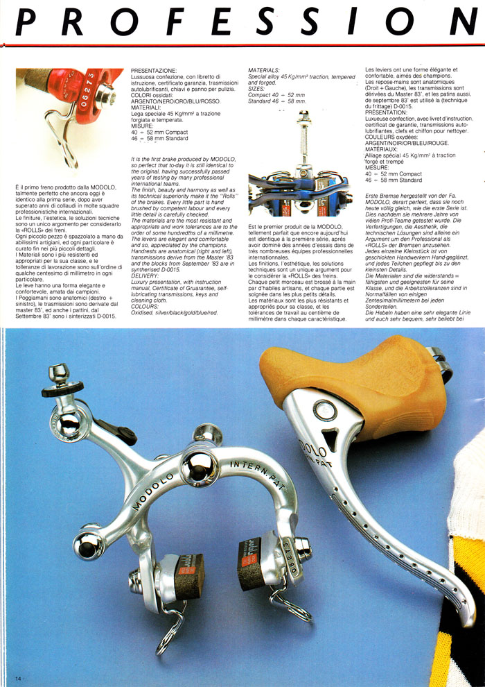 Modolo Professional brakes set the benchmark from 1977