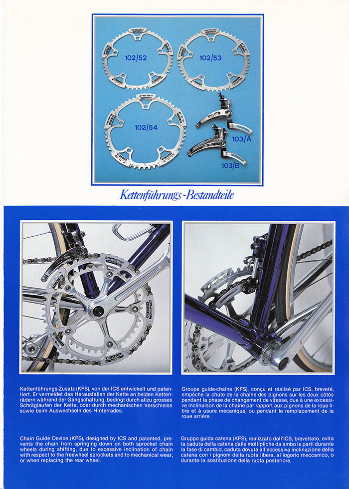 ICS patented a chain guide system, or chain catcher, one that worked on the inside of the inner ring and the others attached to the outer big ring. Available for Record and Super Record Campagnolo front derailleurs and cranksets.