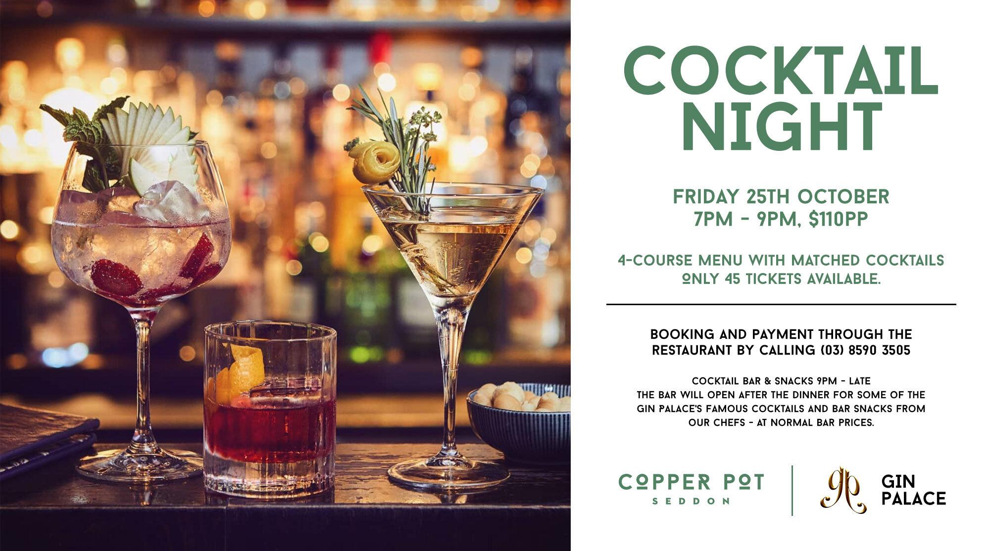 20191010 Copper Pot Website Banner - Cocktail Night.jpg