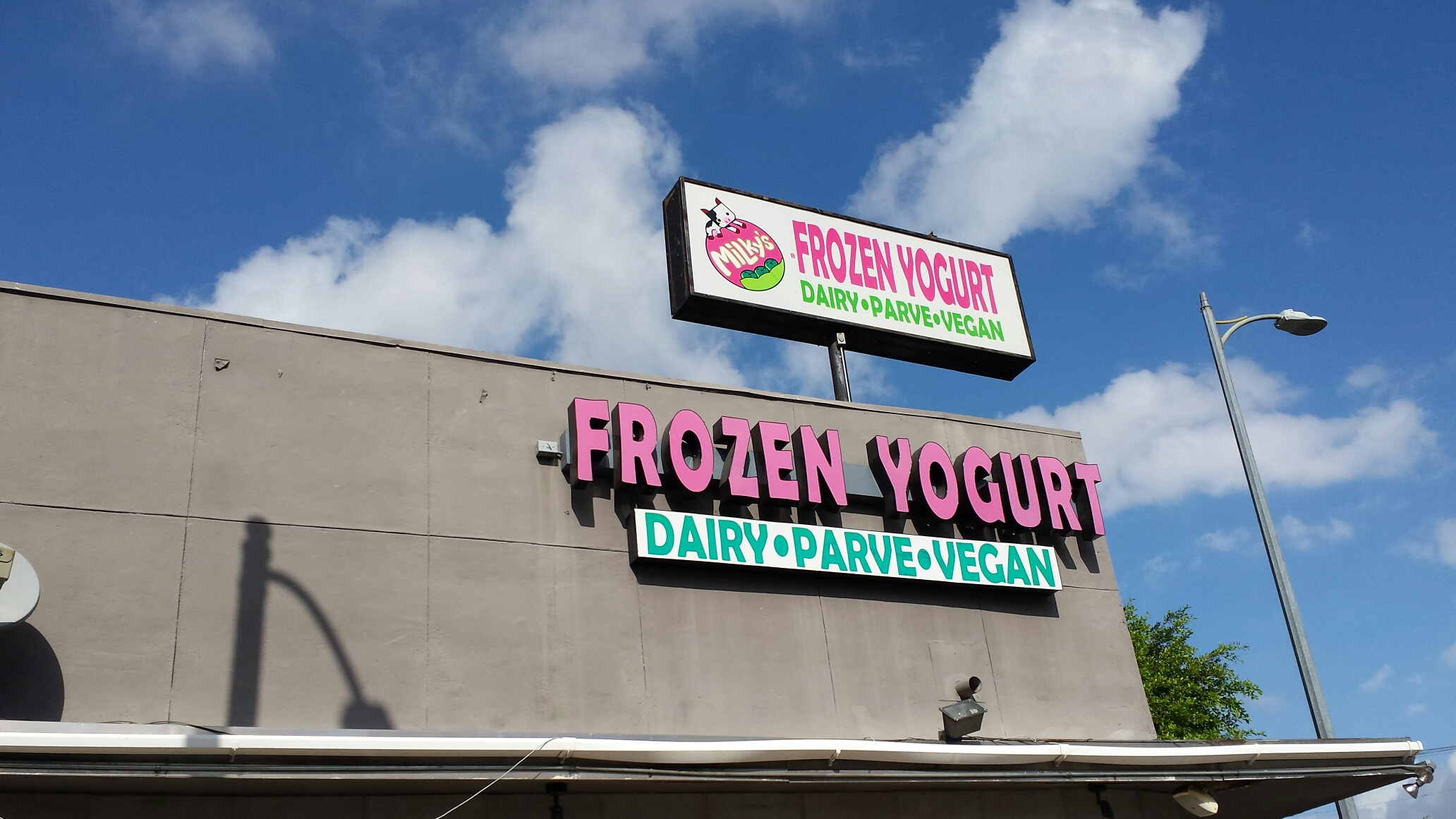 Cool down with frozen yogurt near our laundromat