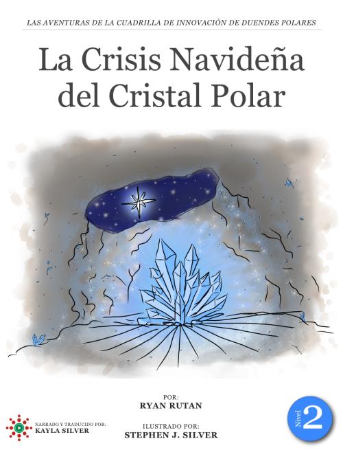 polar-crystal-christmas-crisis-cover2-spa.png