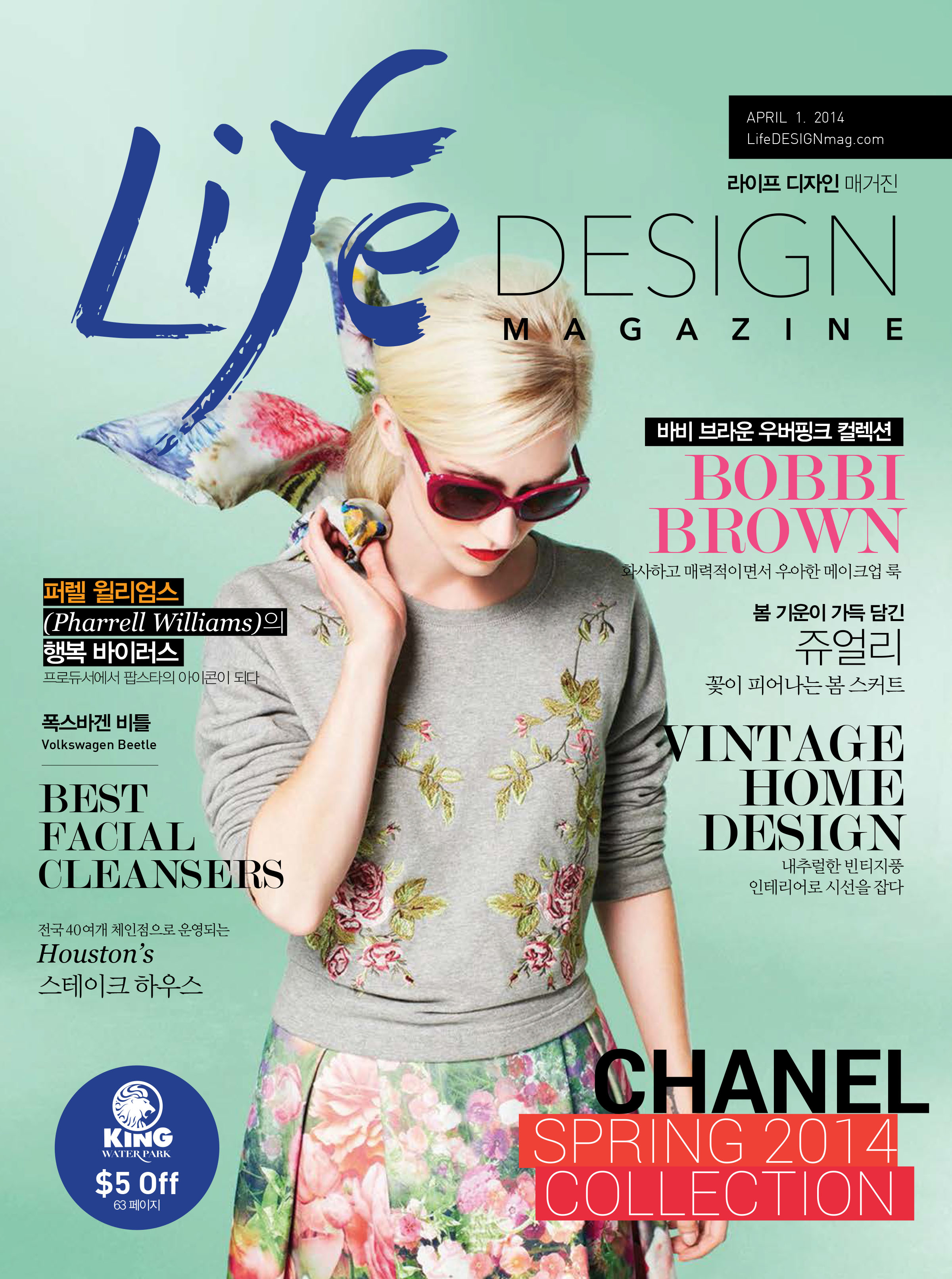 2014-04 LifeDESIGN - COVER.jpg