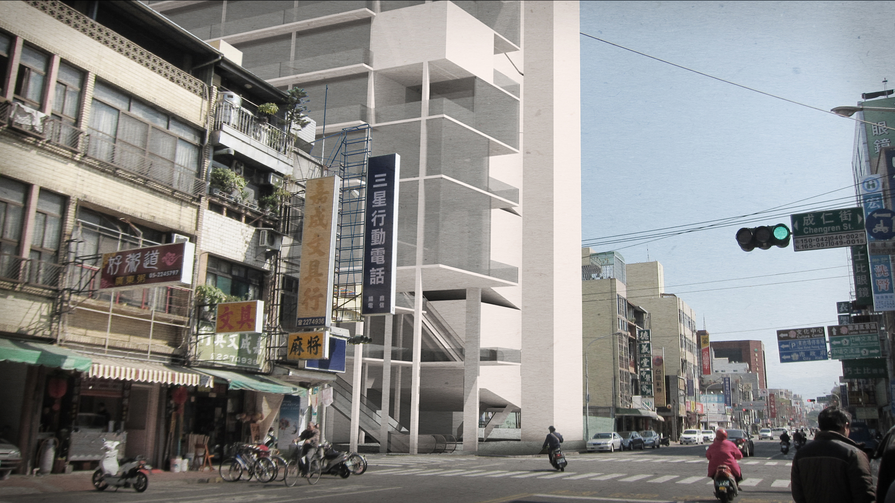 Chiayi Mixed-Use Entertainment Complex