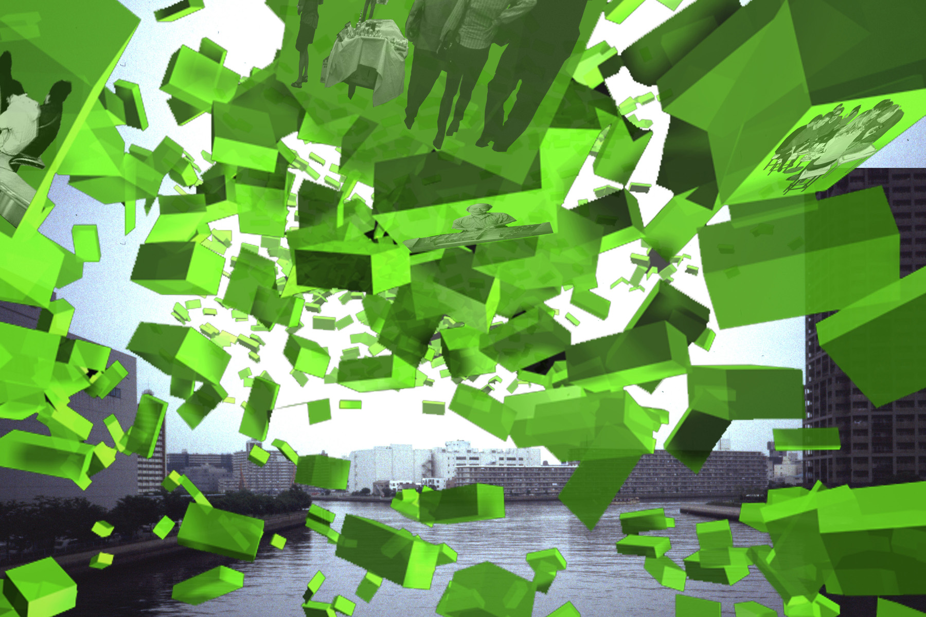 (City Bytes) Urban Strategy