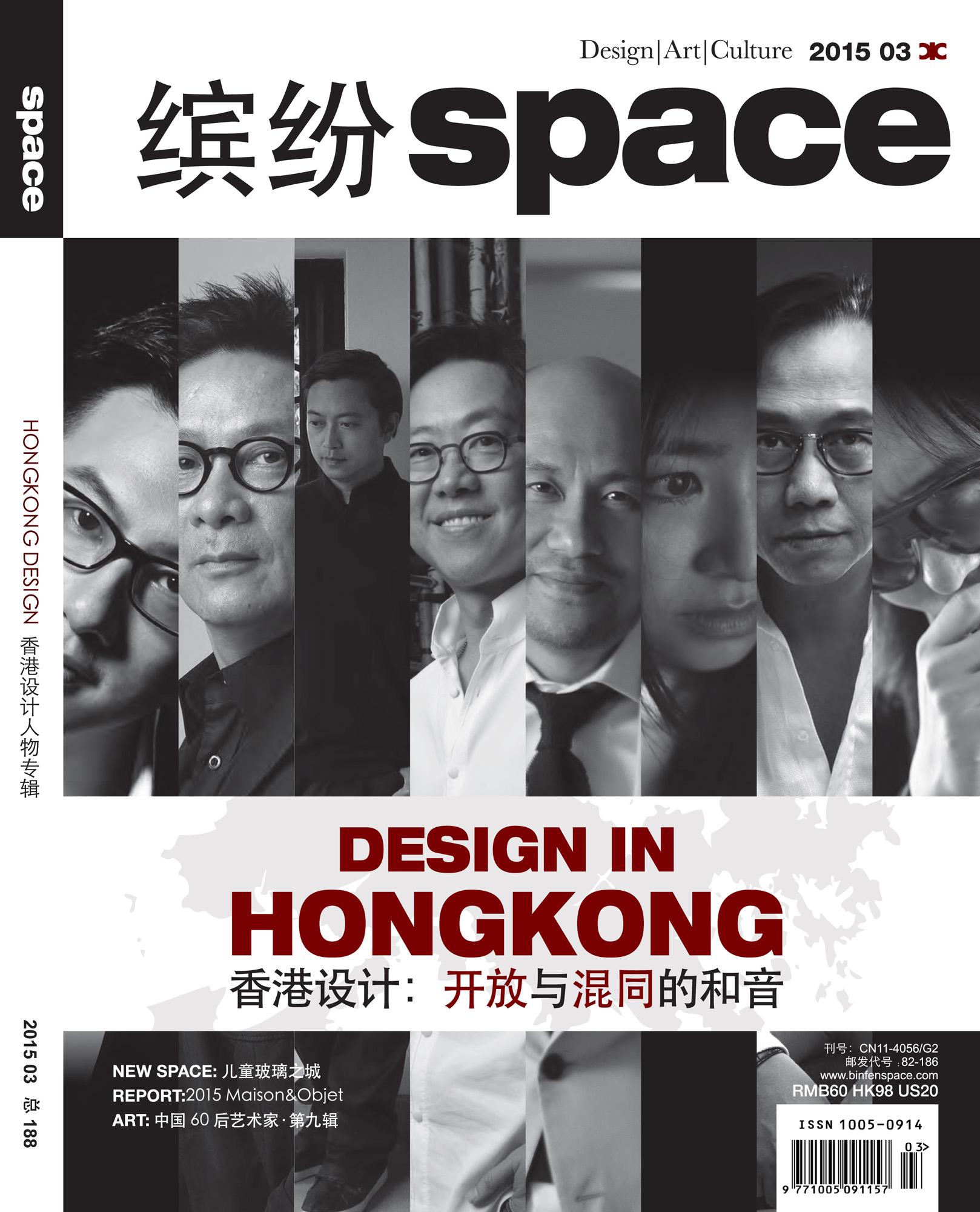 繽紛space - March 2015