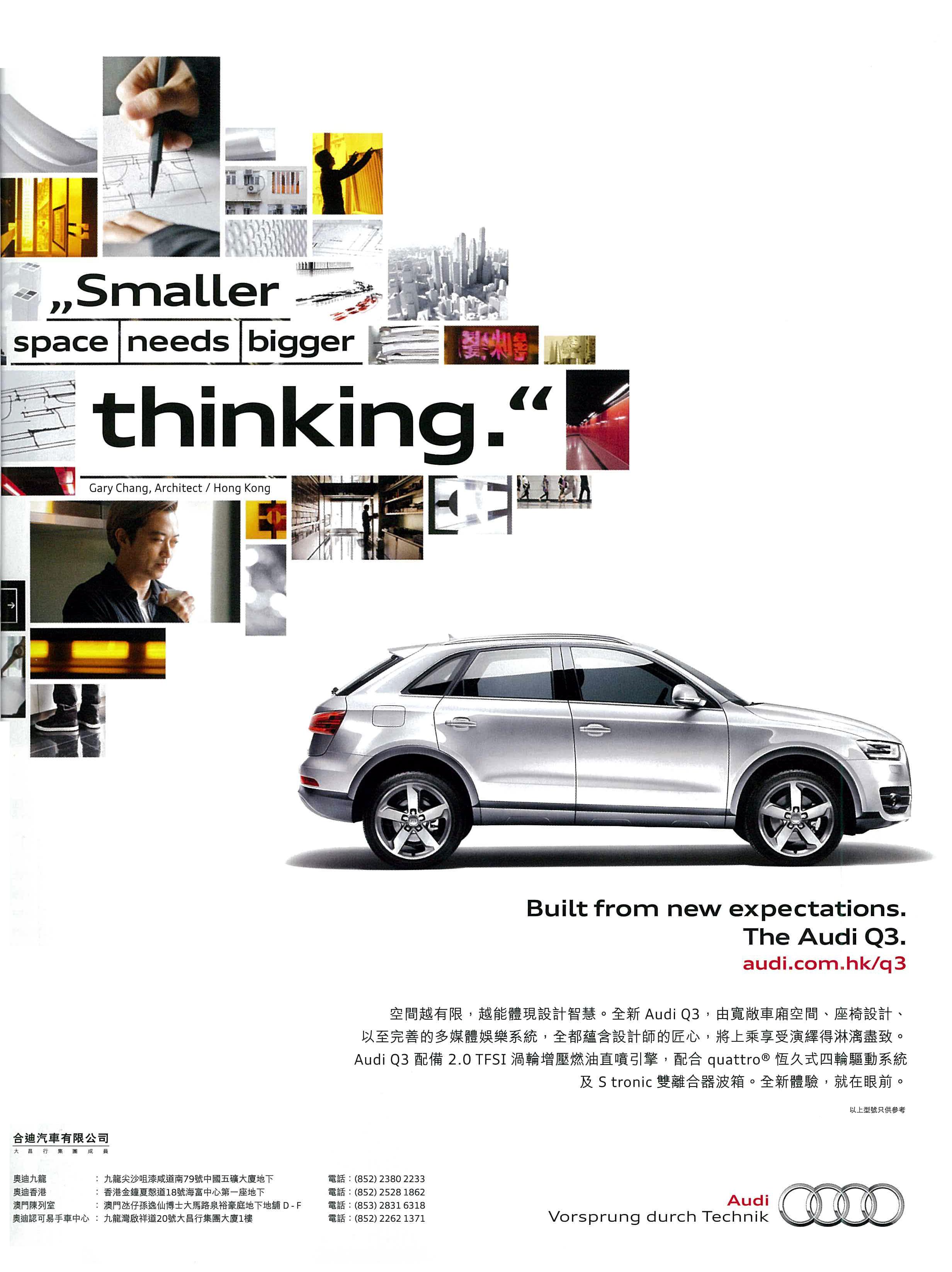 Audi Q3 Advertisement