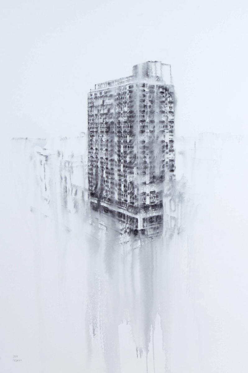 Fantasmagoría XXXIX  , 2013, tinta sobre papel, 70 x 50 cm.