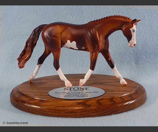 2006 Stone Horses : Matte : Reserve Grand Trophy : only 7 made
