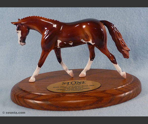 2006 Stone Horses : Glossy : Grand Champion Trophy : only 7 made