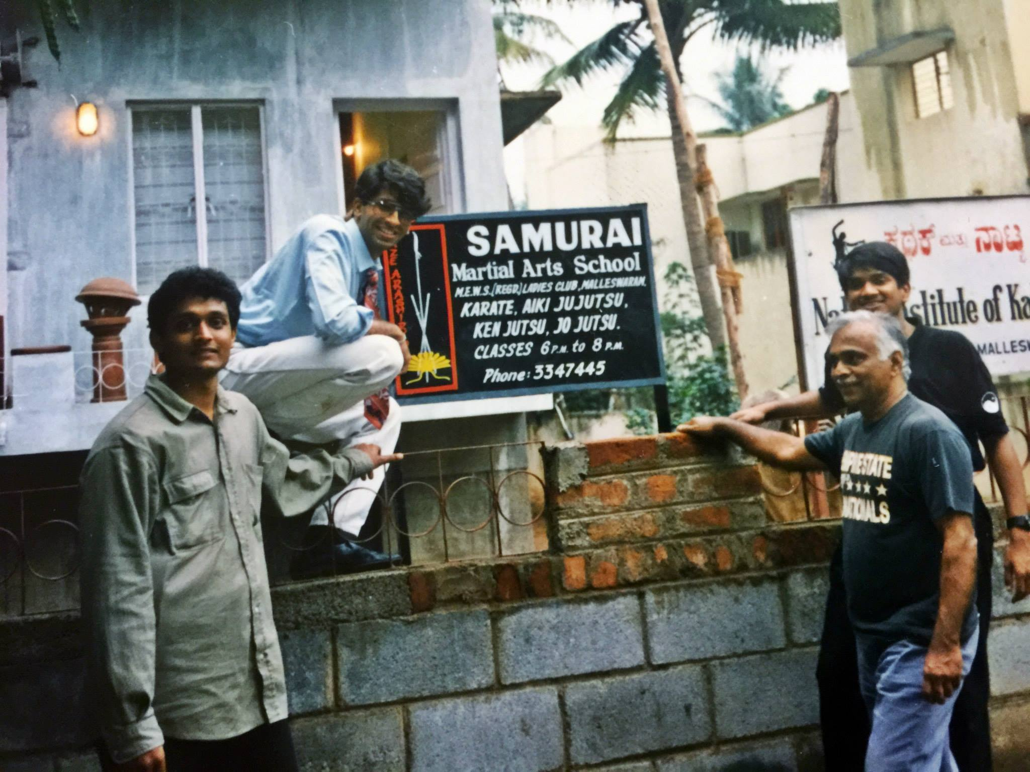 Sastri Sensei (second from right) inaugurating the dojo in Bangalore, India in the early 1990's. Lunia Sensei (second from left) was his first Oku Iri.