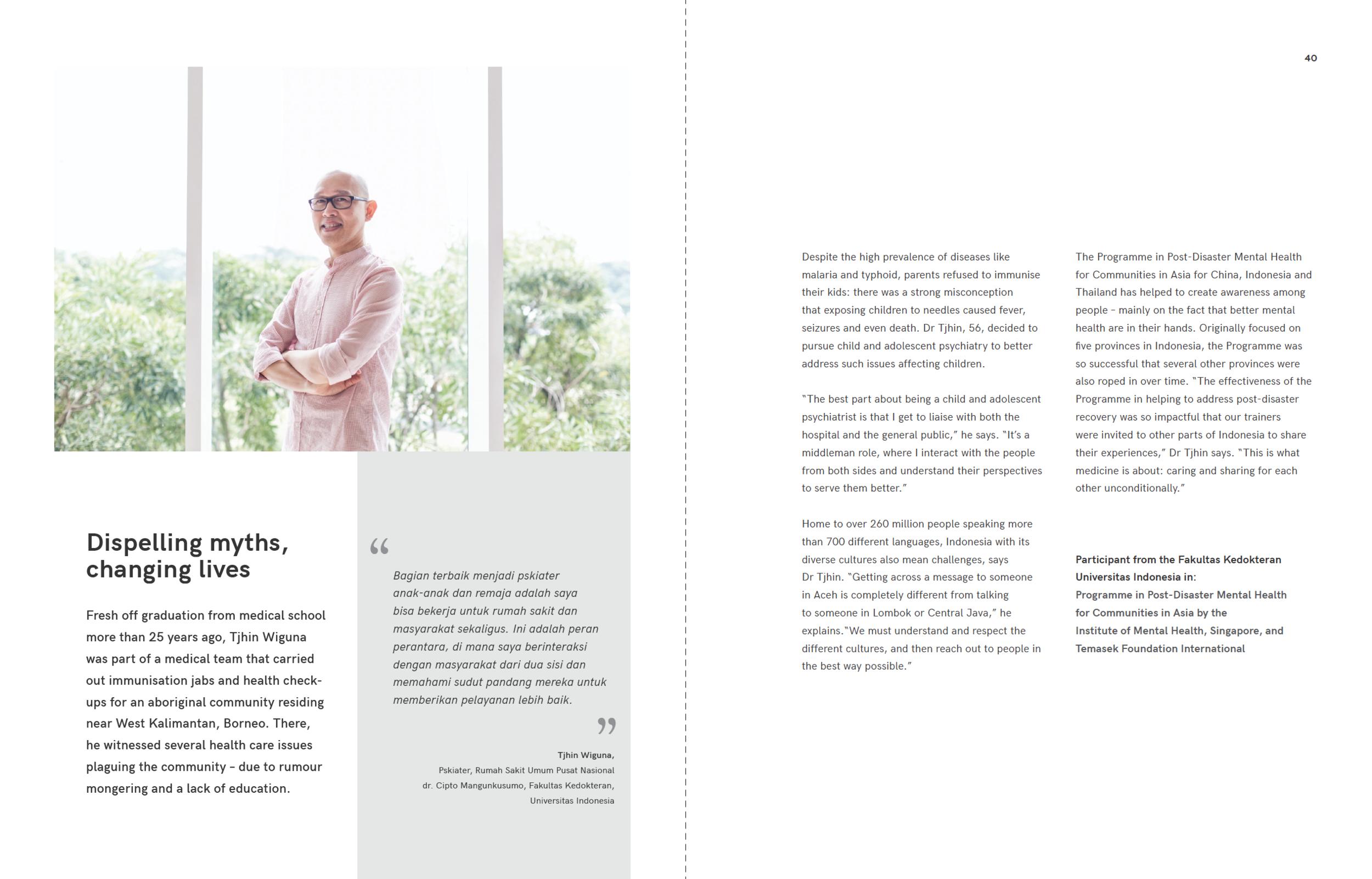Tjhin Wiguna - 10th Anniversary Book - Temasek Foundation