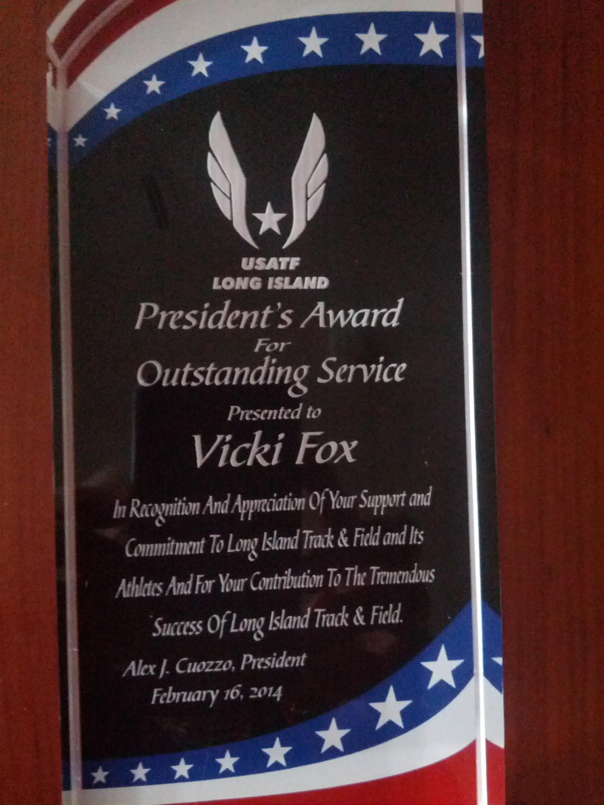 2013 President's Award.jpg