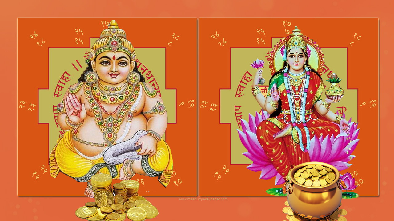Kubera and Lakshmi, God and Goddess of Protection and Wealth
