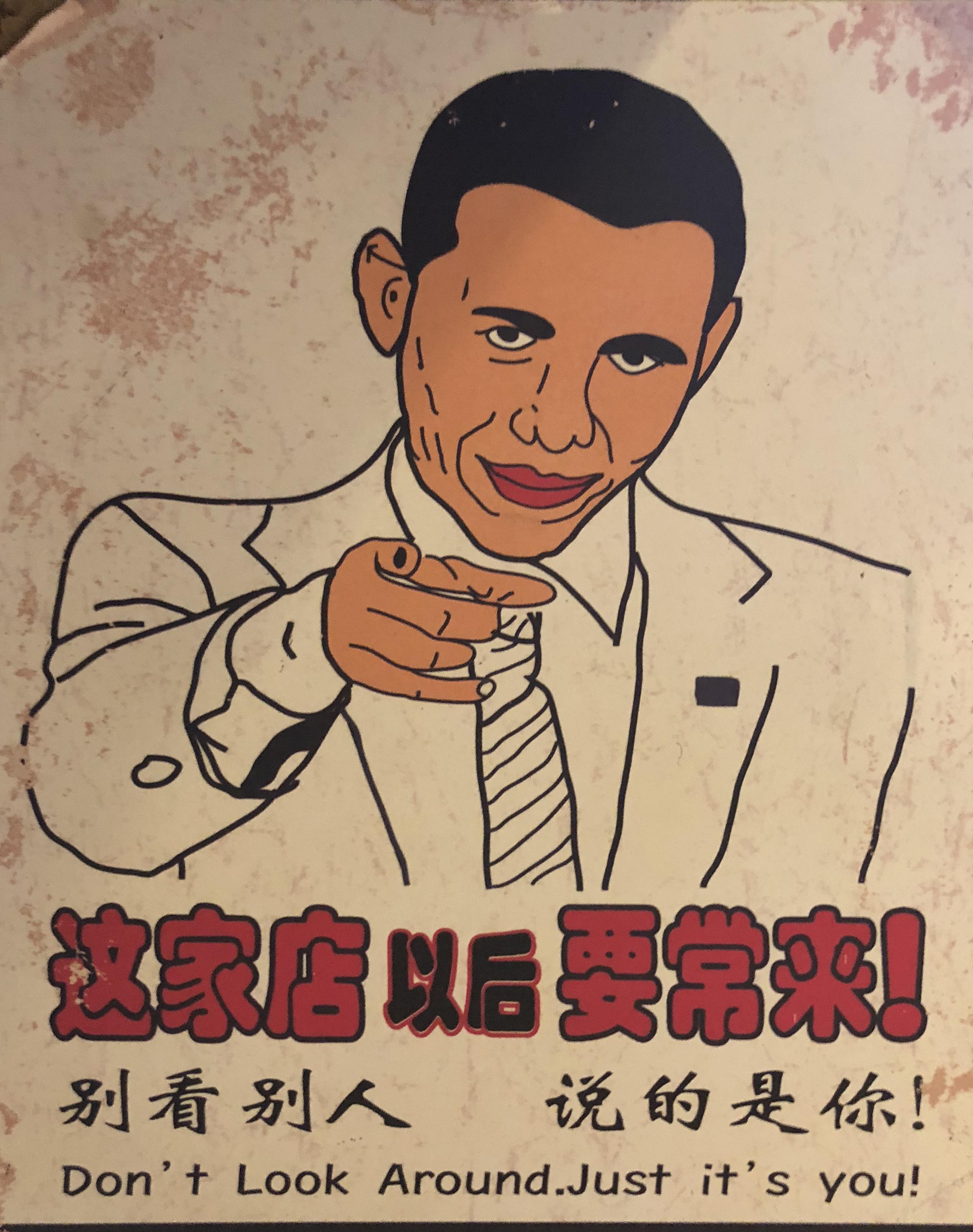 China218.jpg