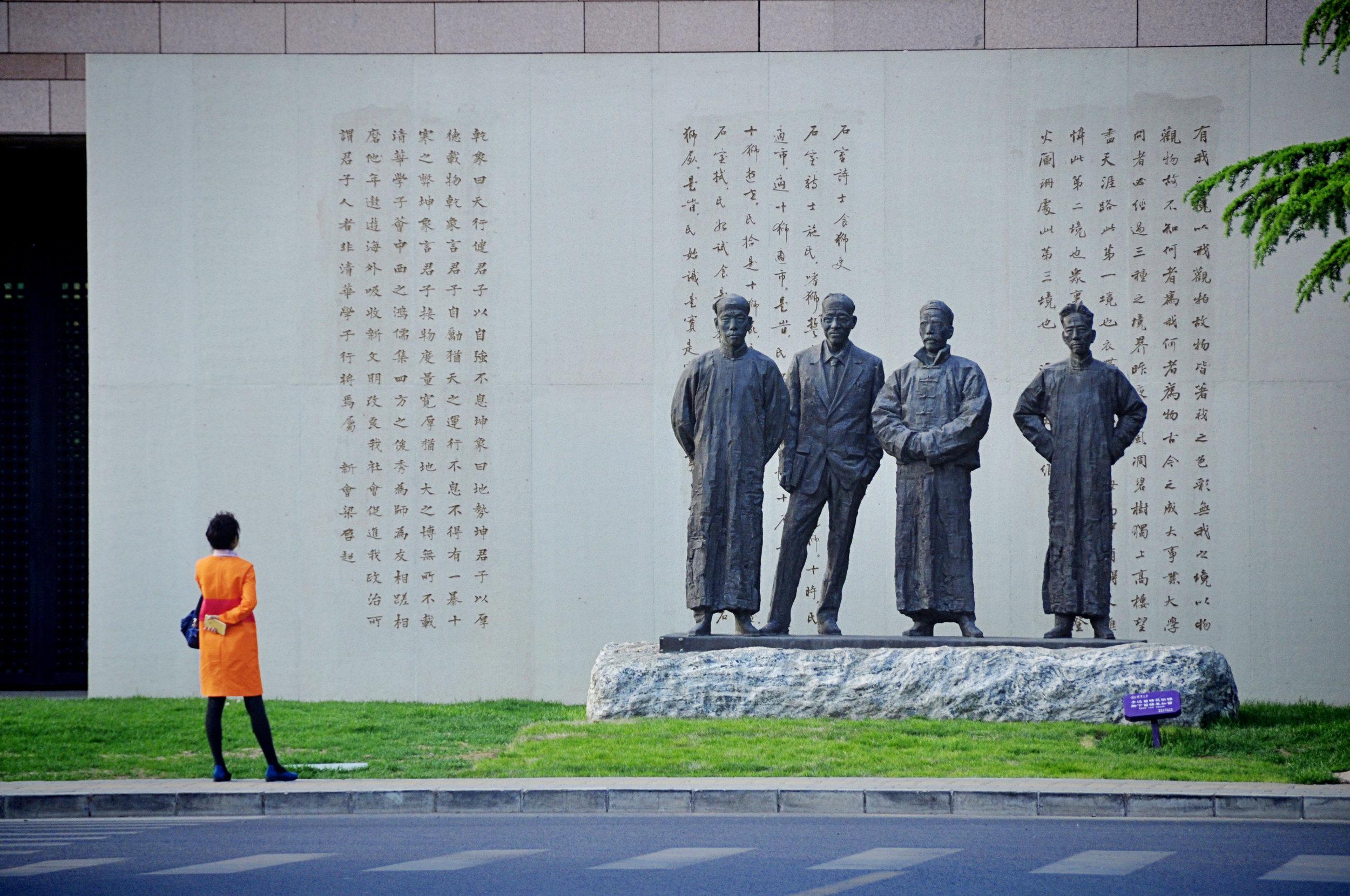 China-111.jpg