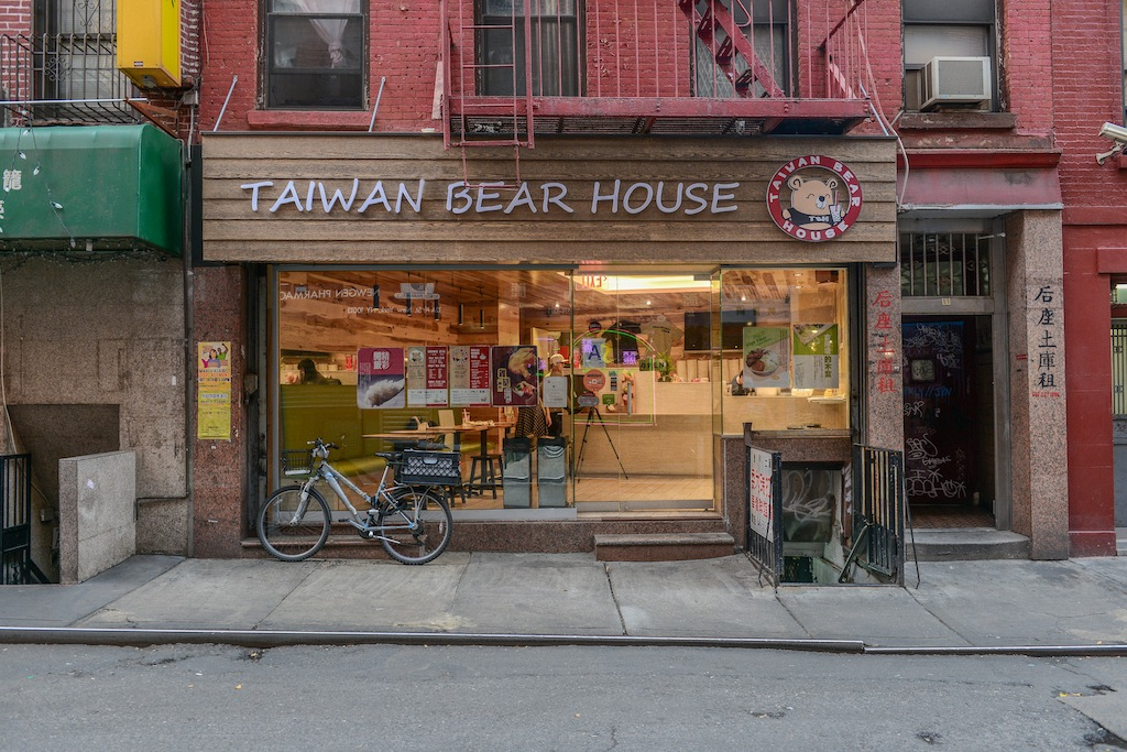 A unique-looking restaurant located in the heart of Chinatown