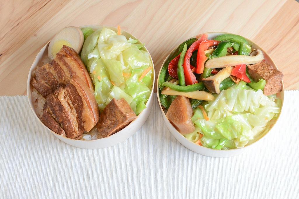 Pork Belly + High Fiber vegetable bento box