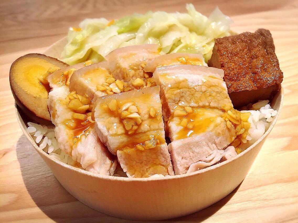 Pork Belly with Garlic Puree