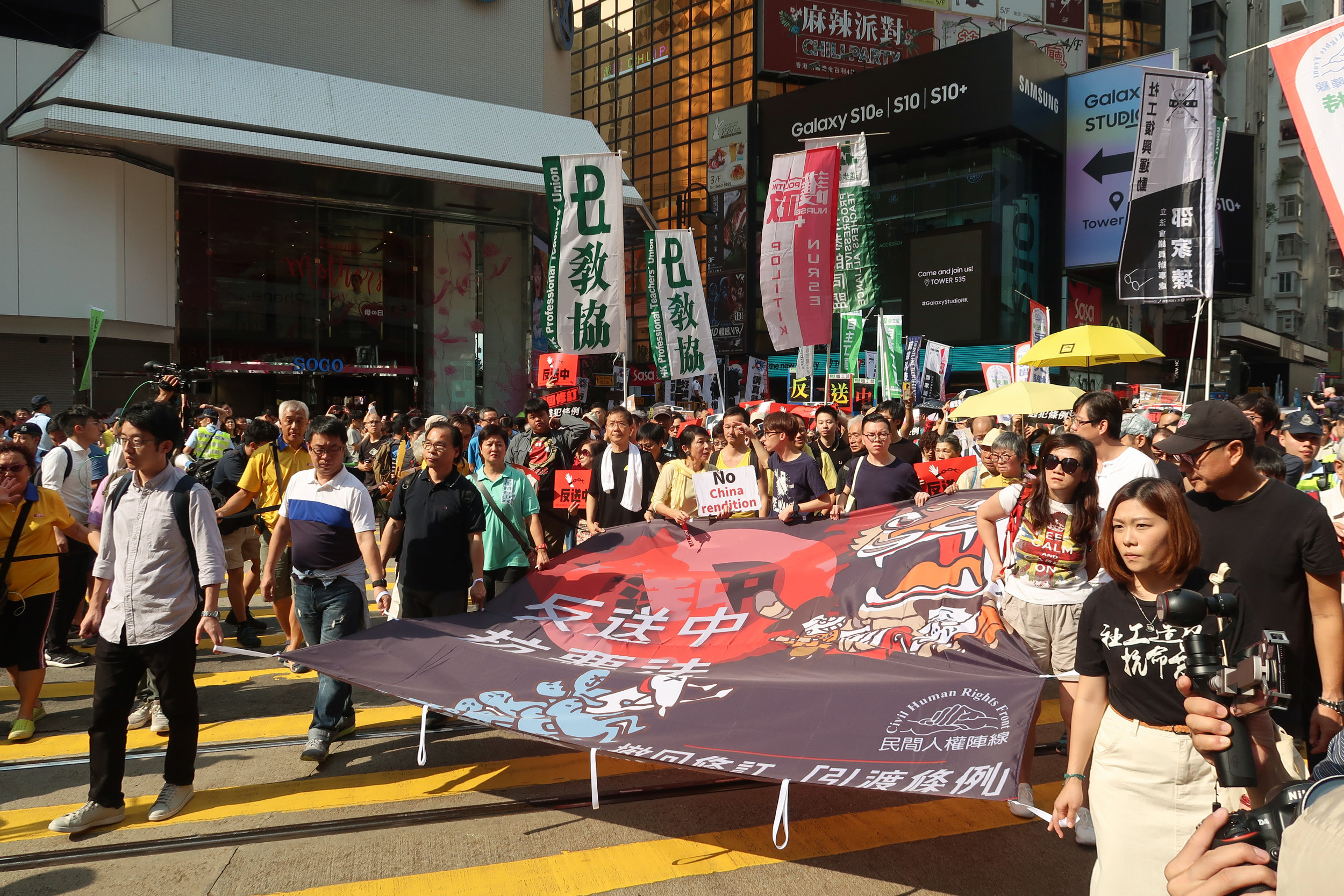 Hong Kong's streets were seething with protestors. | Credit:  Wpcpey
