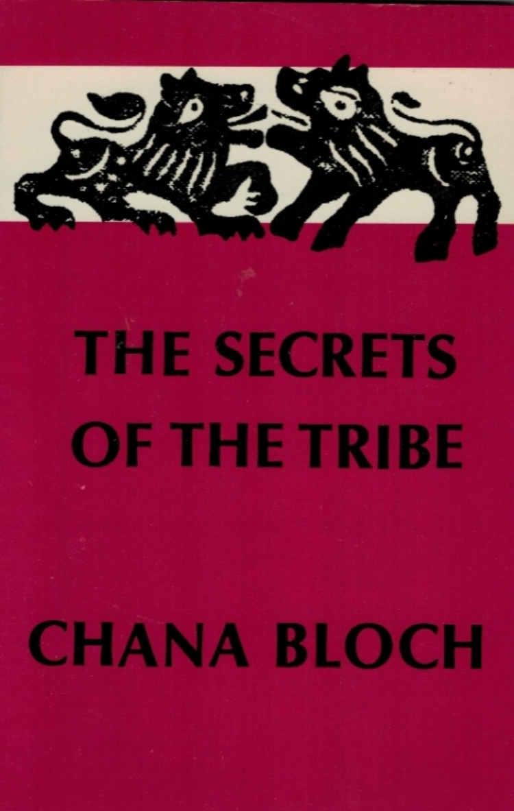 C.Bloch_The Secrets Of The Tribe.jpeg