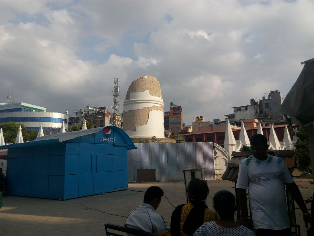 Dharahara Tower (7 stories before the earthquake)