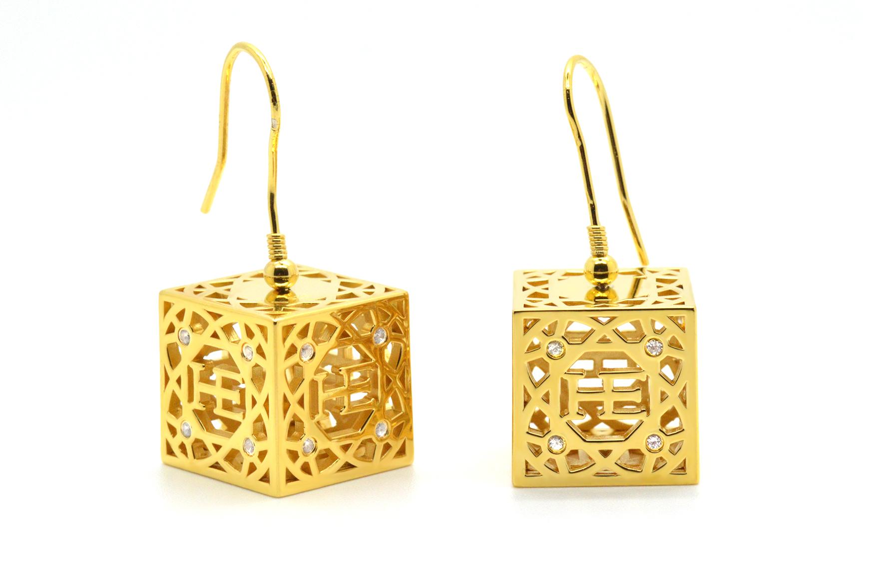 Gold-Earrings.jpg