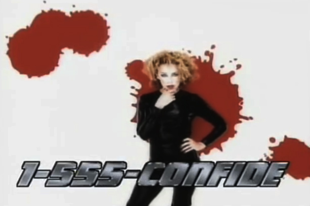 Kylie Minogue | Confide In Me | Catsuit.jpg