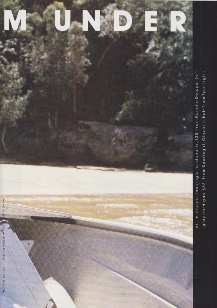 Dolly 1985 Special | Stephanie Browne 02.jpeg