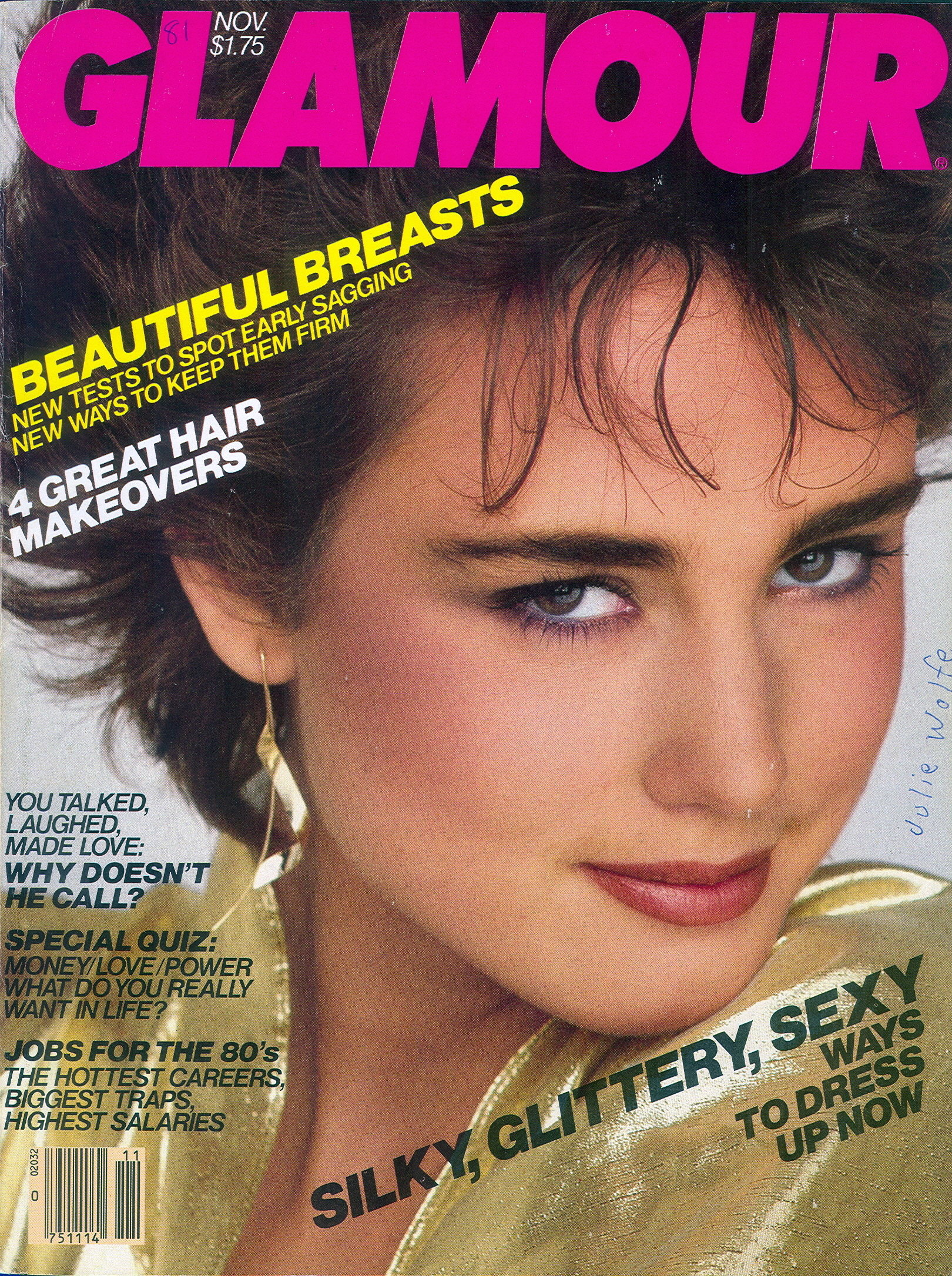 Glamour (US) November 1981 | Julie Wolfe.jpg