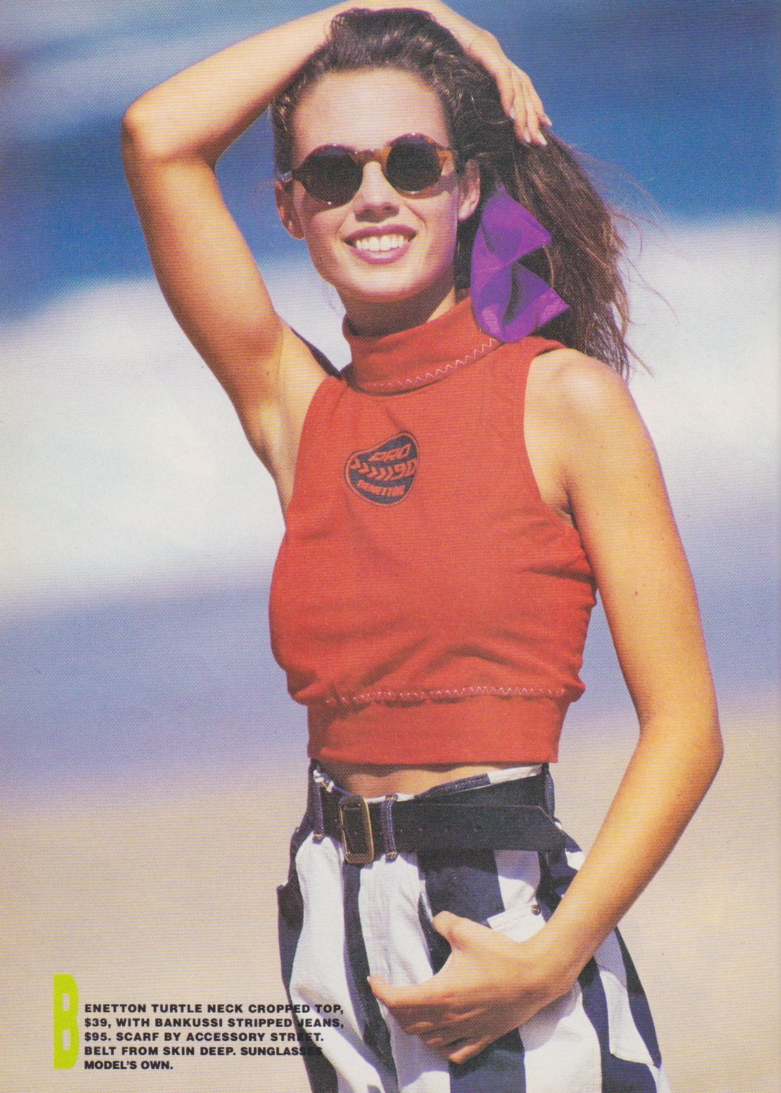 Dolly Covergirl Competition | 1991 Rebecca Kelly 05.jpeg