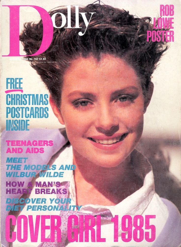 Dolly Covergirl Competition 1985 | Sarah Gallagher