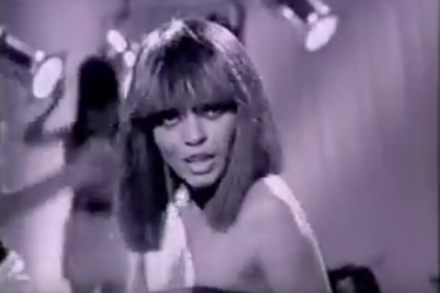 Diana Ross | Chain Reaction 01.png