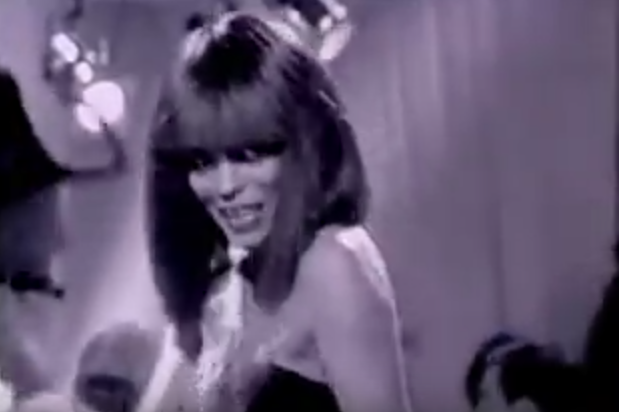 Diana Ross | Chain Reaction 03.png