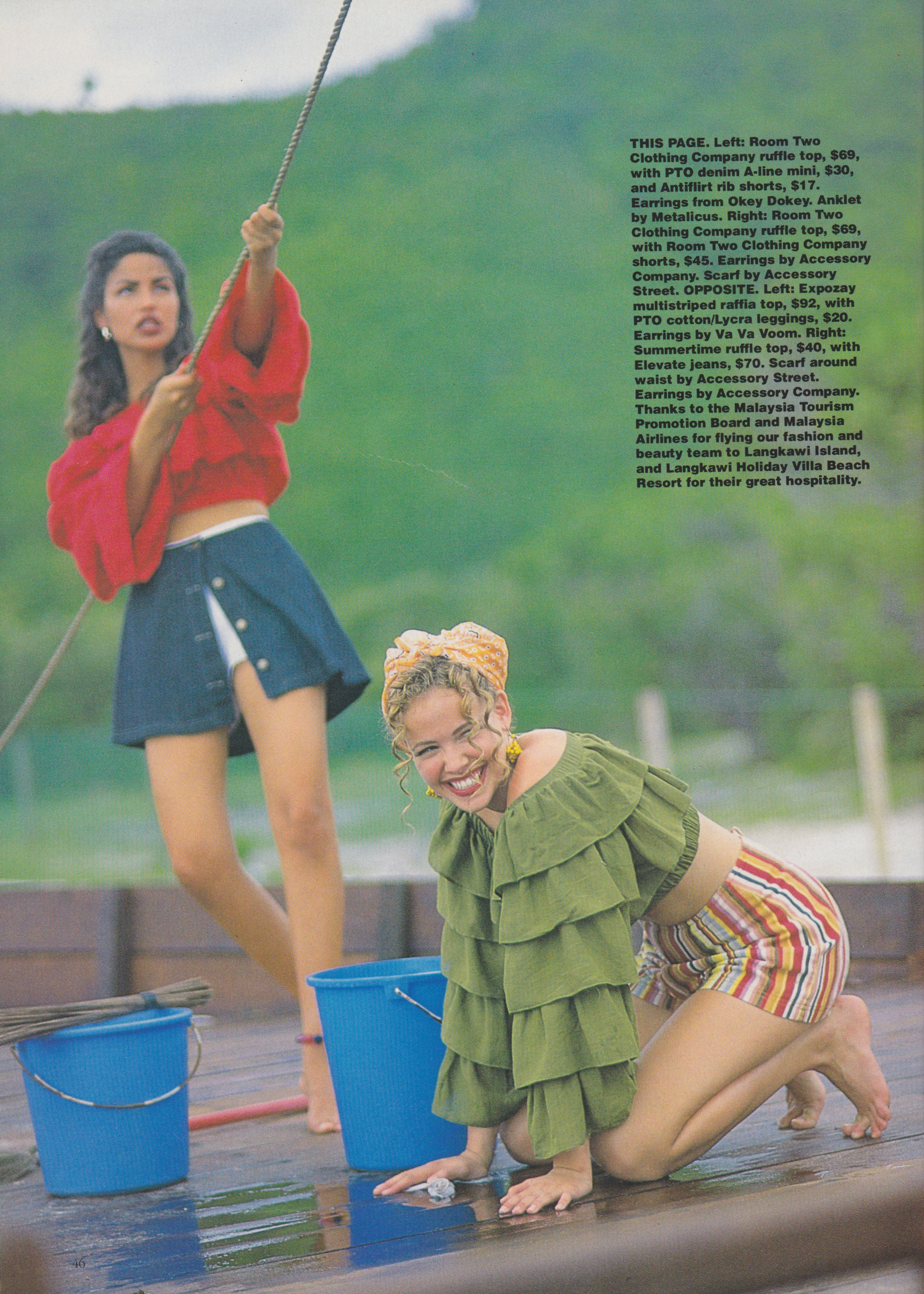 Dolly December 1992 | Camille Bancroft & Stacey Meier 07.jpeg
