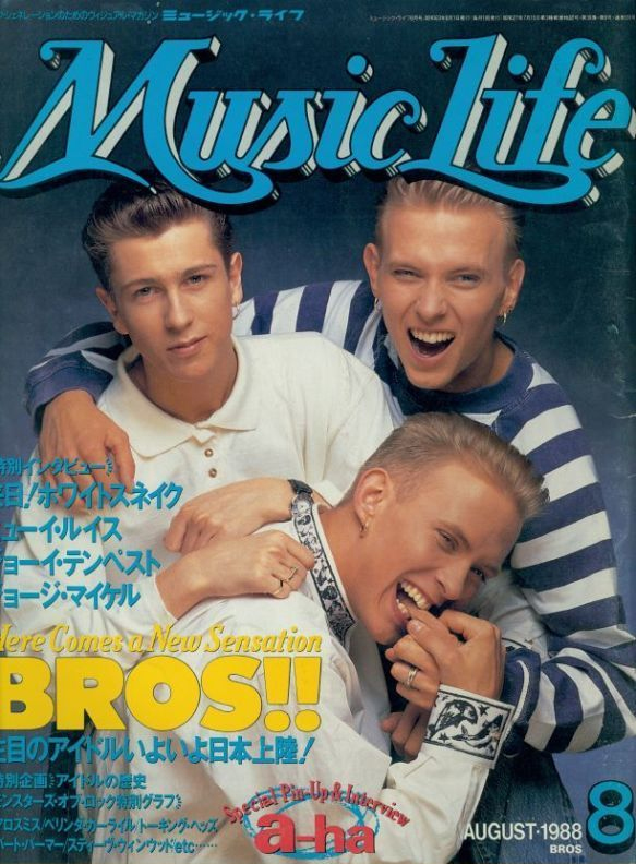 Bros | Music Life Magazine.jpg