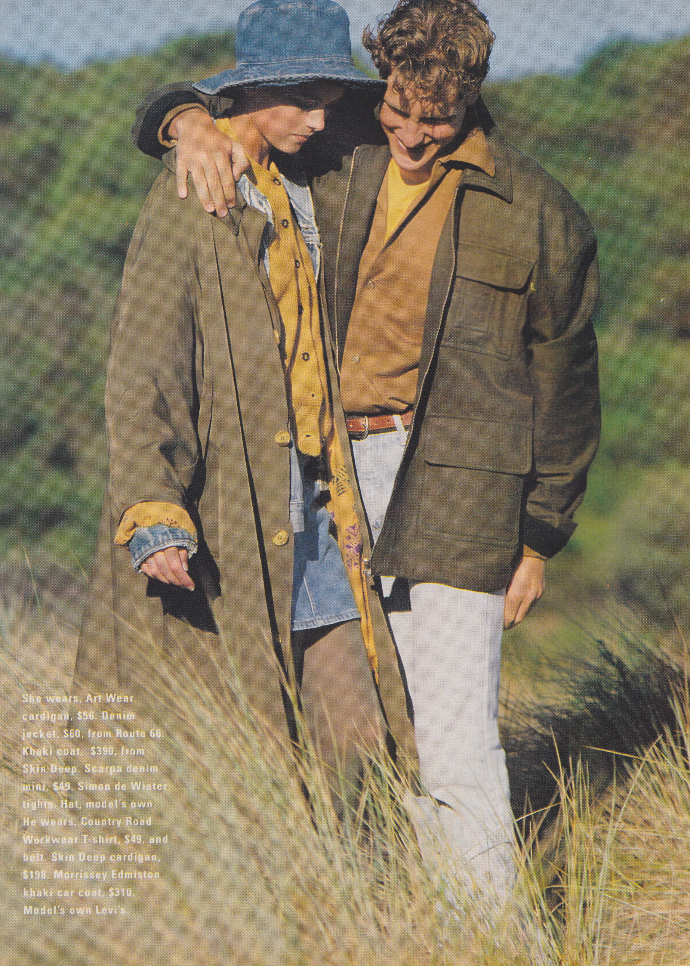 Cosmo June 1990 | International Style 08.jpeg