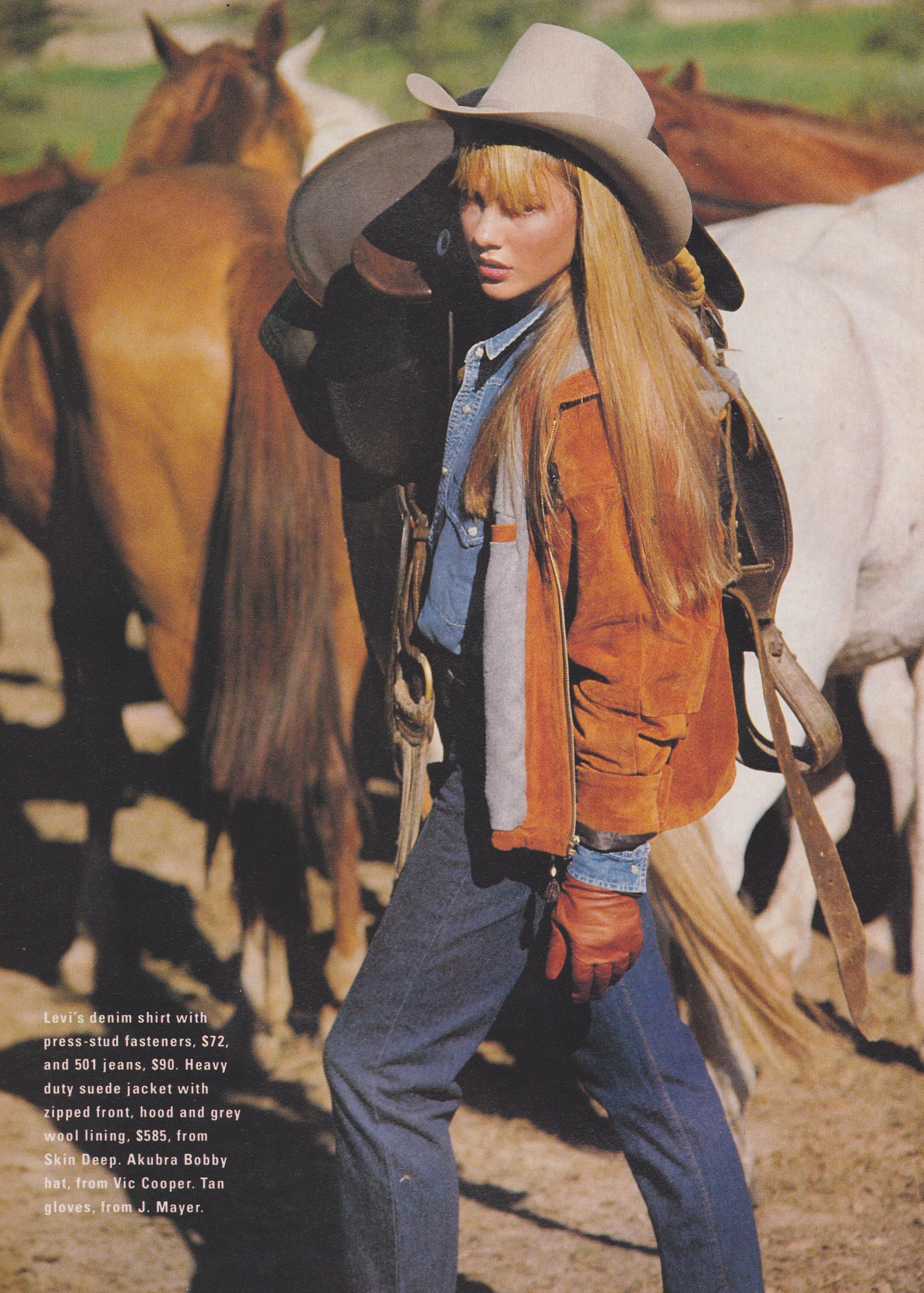 Cosmo June 1990 | International Style 16.jpeg